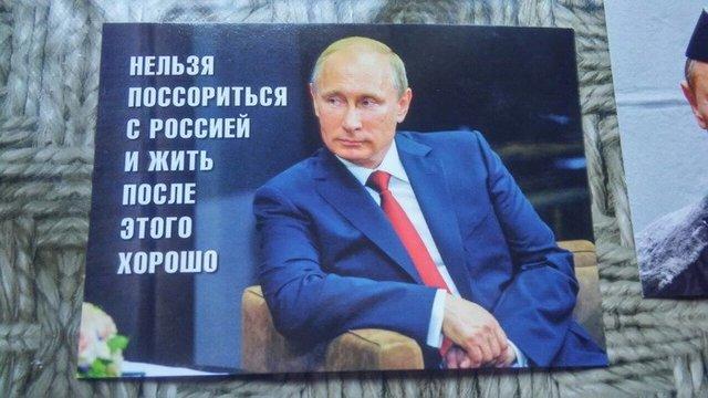 СБУ непустила вОдессу провокатора из РФ