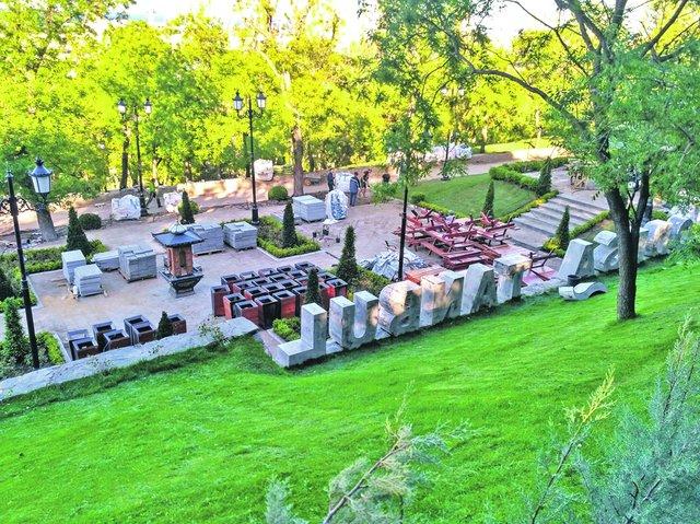 Стамбульский парк. На склонах — газоны, а урны и скамейки ждут своей очереди. Фото: П. Мордынская