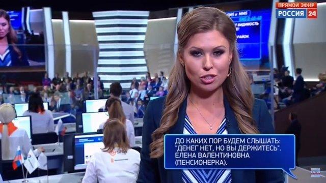 Antonovs banker kollapsar