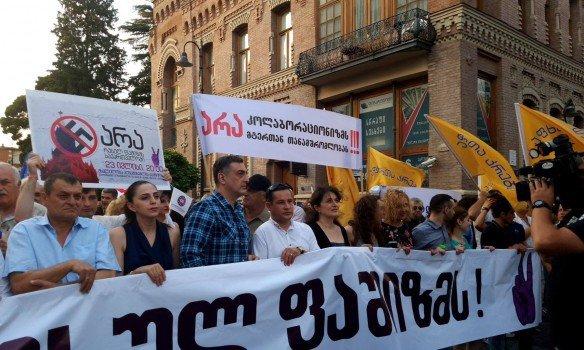 Грузинские националисты забросали яйцами членов партии «Европейские демократы»