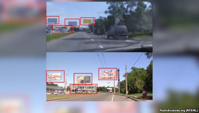 Кольцо на Макеевском шоссе: три года назад и сейчас
