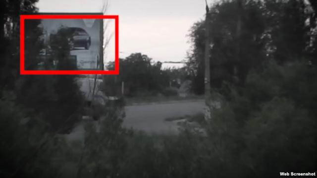 На следующий день после трагедии «Бук» зафиксировали в Луганске, 18 июля 2014 года