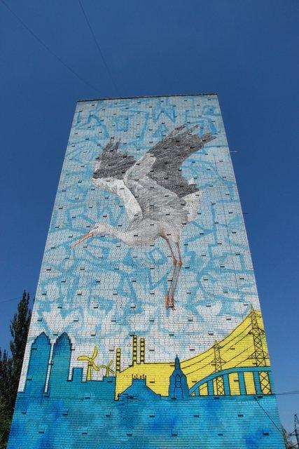 """""""Стіна срачу"""": в Харкові розгорілася """"війна графіті"""" через малюнок Гамлета Зіньковського - Цензор.НЕТ 7542"""