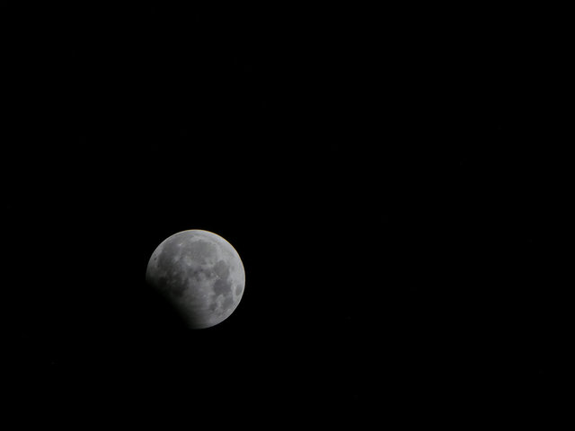 Жители Земли наблюдали за лунным затмением , фото-3