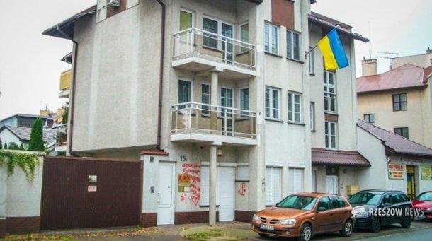 МИД Украины обвинил РФ воскорблениях наконсульстве вПольше
