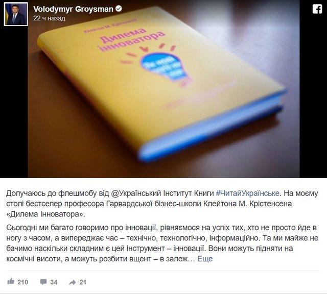https://www.segodnya.ua/img/gallery/10920/45/799837_main.jpg