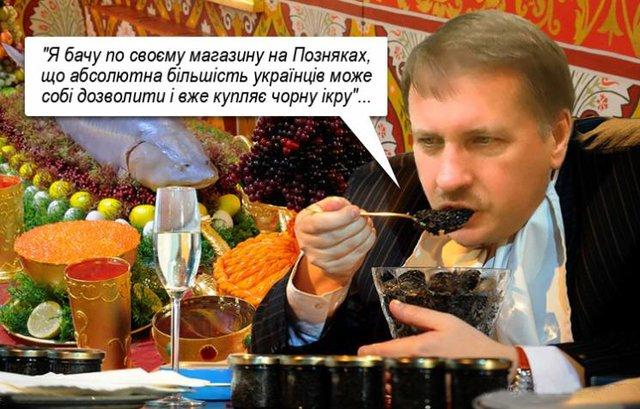 https://www.segodnya.ua/img/gallery/11107/1/811133_main.jpg