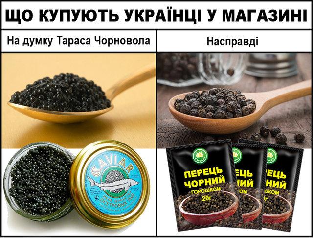 https://www.segodnya.ua/img/gallery/11107/1/811135_main.jpg