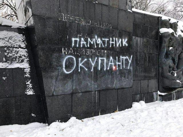 ВоЛьвове неизвестные разбили плиты иисписали памятник советским войскам