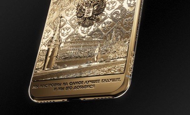 Смартфон iPhone 8 Plus упал вцене на русском рынке