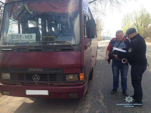 ДТП вКривом Роге: количество пассажиров вмаршрутке превышало норму