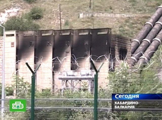 A Russian NTV channel television grab shows walls charred from a blast at the Baksanskaya hydroelectric power plant near the town of Baksan in Russia's Kabardino-Balkaria region on July 21, 2010. Militants burst into a hydroelectric plant in Russia's volatile Caucasus region in a brazen dawn attack, killing two people and setting the facility ablaze with a string of blasts, officials said. The unknown attackers set off the explosions at the station in the unrest-infested North Caucasus's Kabardino-Balkaria region by laying mines in the turbine room. The plant has been shut down as a result.  AFP PHOTO / NTV ==RESTRICTED TO EDITORIAL USE==