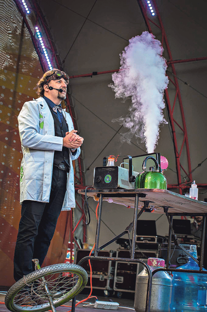 Научное шоу разбавят музыкой. Фото из архива А. Кобзина