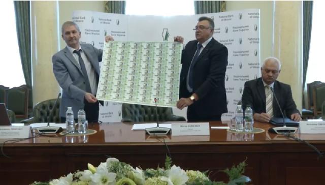 Лист неразрезанных банкнот номиналом 20 грн нового образца. Фото: кадр из трансляции