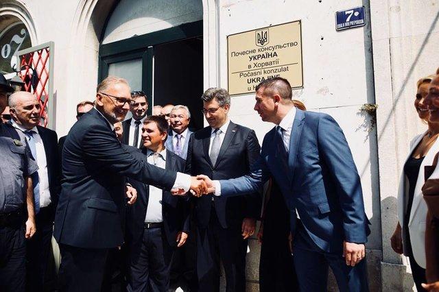 Супруга Порошенко приехала вХорватию наоткрытие консульства