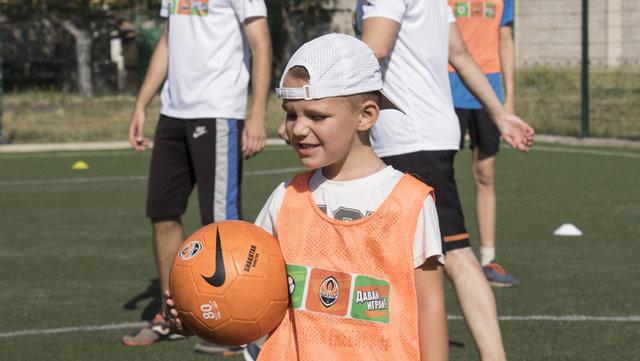 """Для детей с ограниченными возможностями """"Шахтер"""" организовал тренировки , фото-3"""