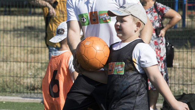 """Для детей с ограниченными возможностями """"Шахтер"""" организовал тренировки , фото-4"""