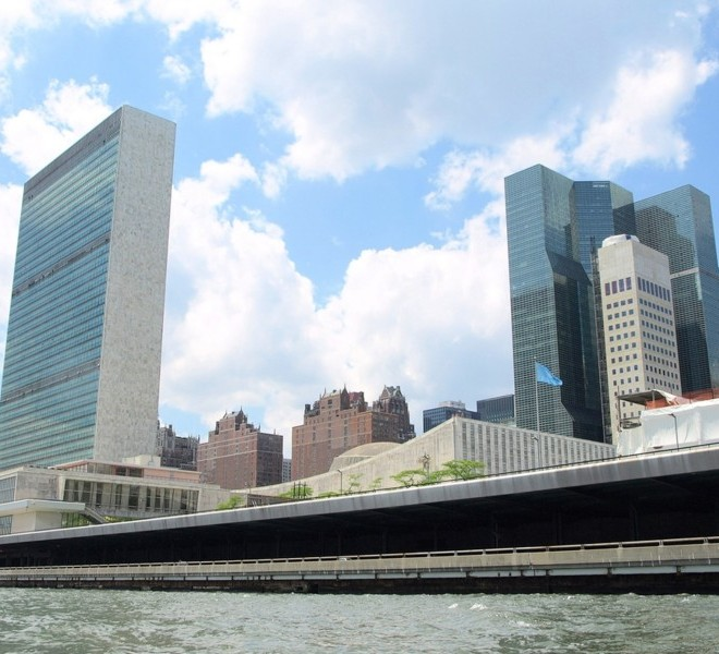 United Nations Headquarters ?????? ???