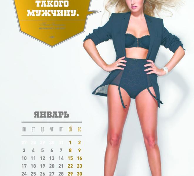 Ведущая на праздник 2012