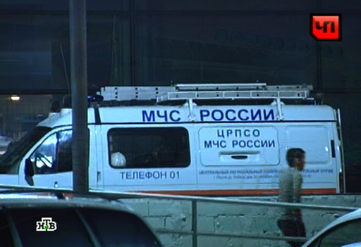 "RESTRICTED TO EDITORIAL USE - MANDATORY CREDIT ""AFP PHOTO / NTV"" - NO MARKETING NO ADVERTISING CAMPAIGNS - DISTRIBUTED AS A SERVICE TO CLIENTS A TV grab taken from Russian TV channel NTV shows a Russian Emergencies Ministry van outside Moscow's Domodedovo international airport on January 24, 2011, shortly after an explosion. A suspected suicide bombing on January 24 killed at least 31 people and wounded over 100 at the airport in an attack described by investigators as an act of terror. Eyewitnesses, who spoke to Russian radio, described a scene of carnage after the blast ripped through the baggage claims section of the arrivals hall at Russia's largest airport. AFP PHOTO/NTV"
