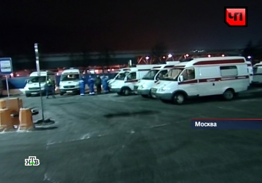 A television grab taken from Russian TV channel NTV shows ambulances waiting outside Moscow's Domodedovo international airport on January 24, 2011 following an explosion that rocked the airport. A suspected suicide bombing Monday killed at least 31 people and wounded over 100 at Moscow's Domodedovo international airport in an attack described by investigators as an act of terror. AFP PHOTO/NTV
