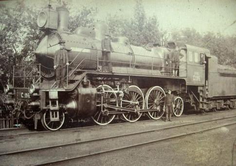 Поезд, фото из архива музея