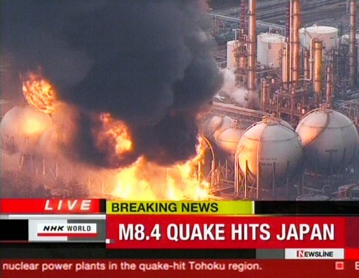 "RESTRICTED TO EDITORIAL USE - MANDATORY CREDIT "" AFP PHOTO / HO / NHK"" - NO MARKETING NO ADVERTISING CAMPAIGNS - DISTRIBUTED AS A SERVICE TO CLIENTS