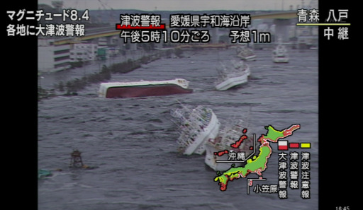"RESTRICTED TO EDITORIAL USE - MANDATORY CREDIT "" AFP PHOTO / HO / NHK"" - NO MARKETING NO ADVERTISING CAMPAIGNS - DISTRIBUTED AS A SERVICE TO CLIENTS  -  NO ARCHIVES
