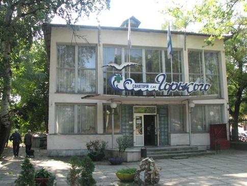 ВЧернигове бизнесмена «кинули» вобменнике на млн грн