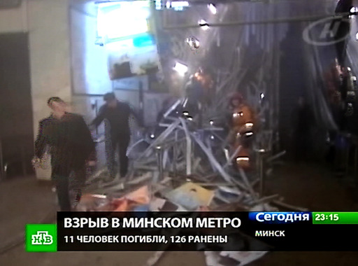 "RESTRICTED TO EDITORIAL USE - MANDATORY CREDIT ""AFP PHOTO / NTV"" - NO MARKETING NO ADVERTISING CAMPAIGNS - DISTRIBUTED AS A SERVICE TO CLIENTS  A TV grab taken from Russian TV channel NTV  shows the debris near the blast site at a metro station in downtown Minsk on April 11, 2011. At least 11 were killed and a 100 wounded in a blast at a metro station near Belarus President Alexander Lukashenko's office in Minsk, Belarussian television said. AFP PHOTO / NTV"