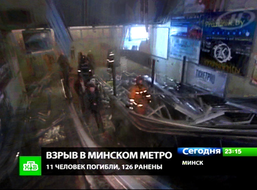 "RESTRICTED TO EDITORIAL USE - MANDATORY CREDIT ""AFP PHOTO / NTV"" - NO MARKETING NO ADVERTISING CAMPAIGNS - DISTRIBUTED AS A SERVICE TO CLIENTS  A TV grab taken from Russian TV channel NTV  shows the debris near the blast site at a metro station in downtown Minsk on April 11, 2011. At least 11 people were killed and a 100 wounded in a blast at a metro station near Belarus President Alexander Lukashenko's office in Minsk, Belarussian television said. AFP PHOTO / NTV"