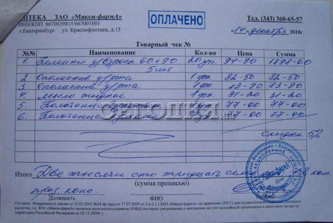 Больница имени мечникова официальный сайт консультации
