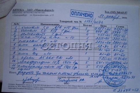 11-я городская клиническая больница минска