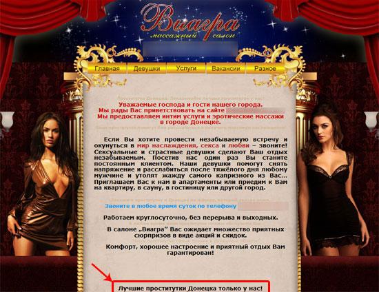 По футболу 2012 года один из глянцевых путеводителей по Донецку кроме…