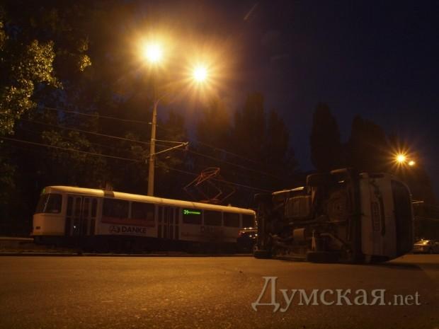 Поликлиника клиническая больница 2 владивосток официальный сайт