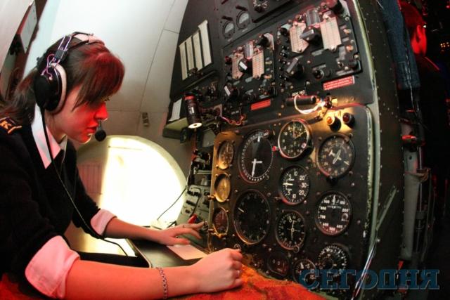 Я Летчик Ищу Знакомства