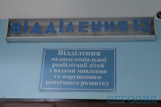 Регистратура детской истринской поликлиника