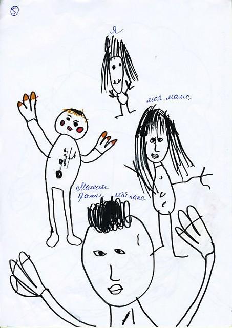 Нарисовать семью