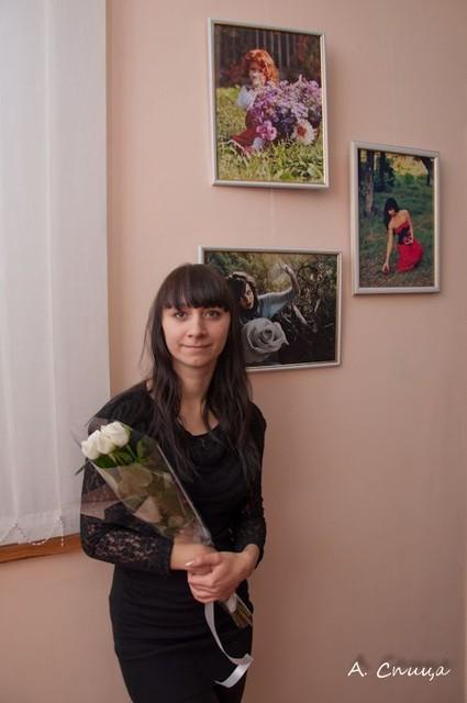 Интригующая девушка фото