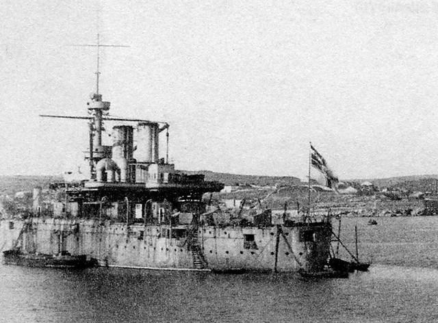 "Позор сдачи . ""Георгий Победоносец"" под немецким флагом в 1918 г."
