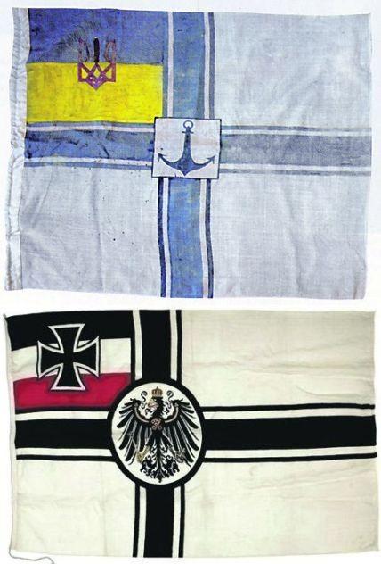 Идею украинского морского флага при гетмане Скоропадском содрали у немцев