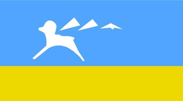 сине желтый флаг какой страны - фото 6