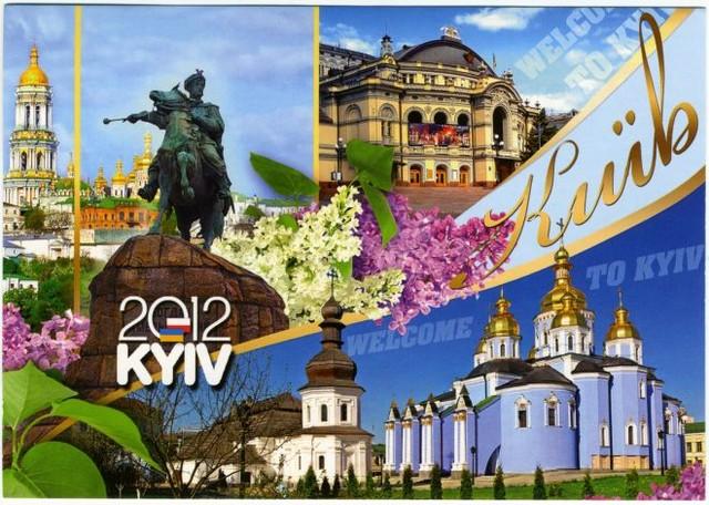 Киев — Ташкент. Открытка шла 15 дней