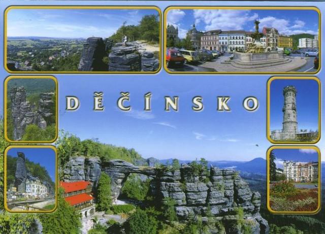 Киев — Йилове открытка шла 8 дней Йилове — Киев ответ пришел через 7 дней