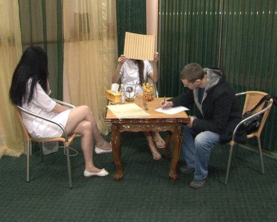 Салон интим услуг в москве