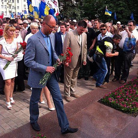 В донецке стартовал митинг оппозиции