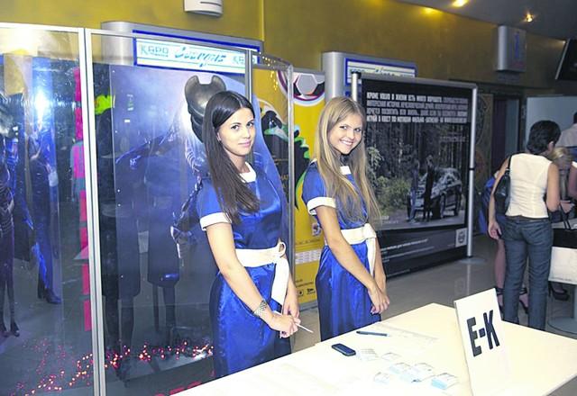 Вакансии хостесс в казино в москве игровые автоматы играть онлайн dolphins