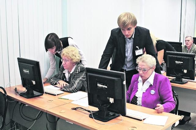 Что значит единовременная выплата пенсионерам