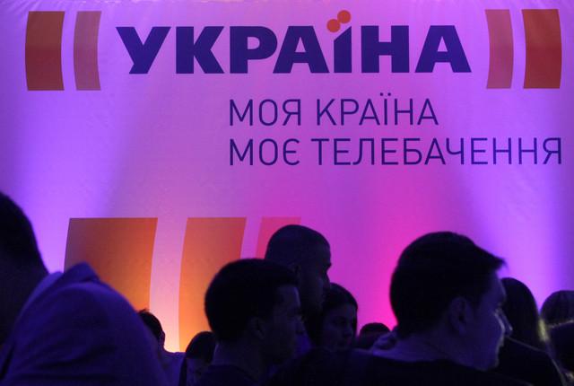 Информ новости украина