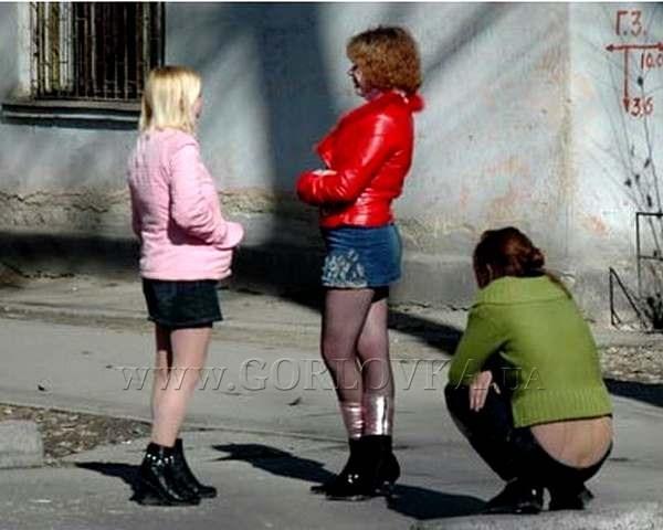 сниму проститутку в горловке